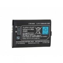 3.7v 1300mAh 3DS battery