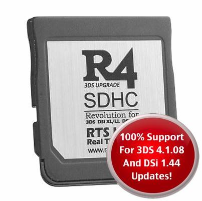 r4-3ds-new.jpg